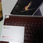 今更ながら、Surface Goを使ってみる